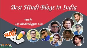 Best Hindi Blogs to Read in INDIA