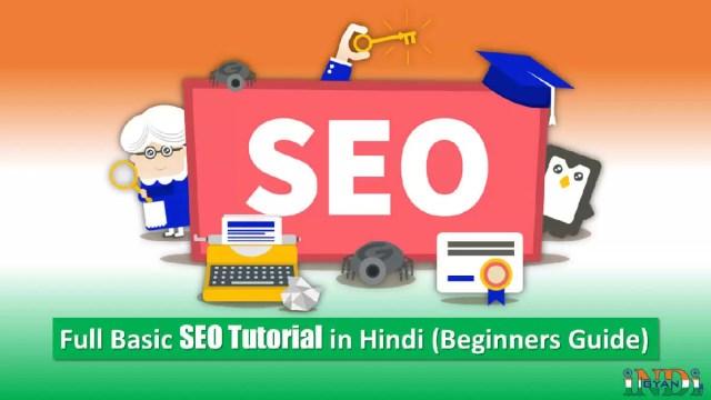 Full SEO Tutorial in Hindi