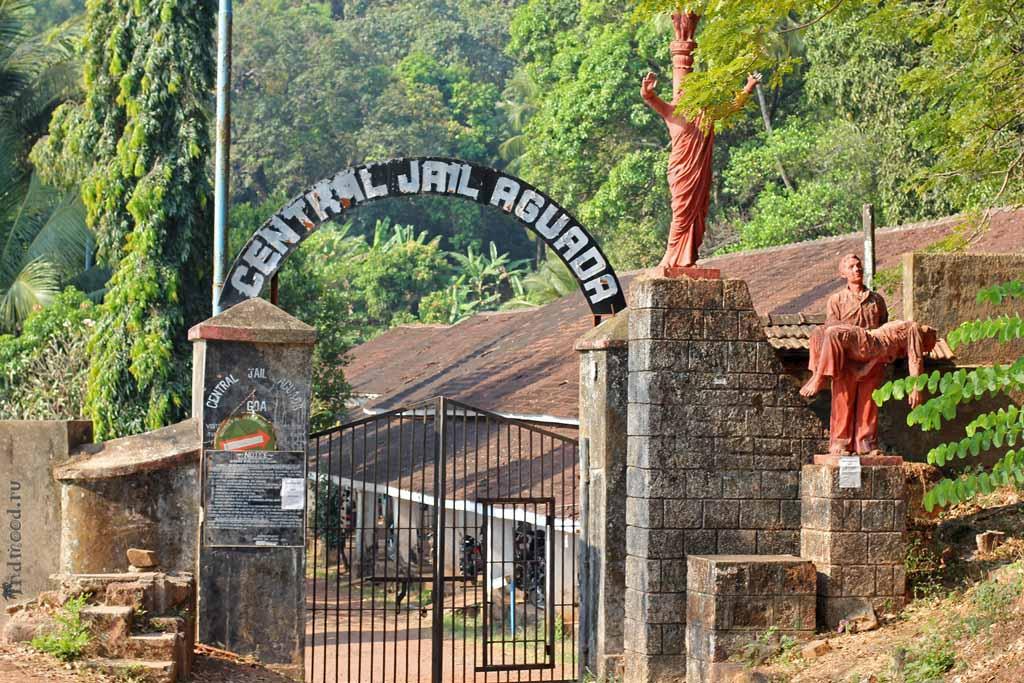 тюрьма индия