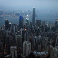 Виктория пик Гонконг