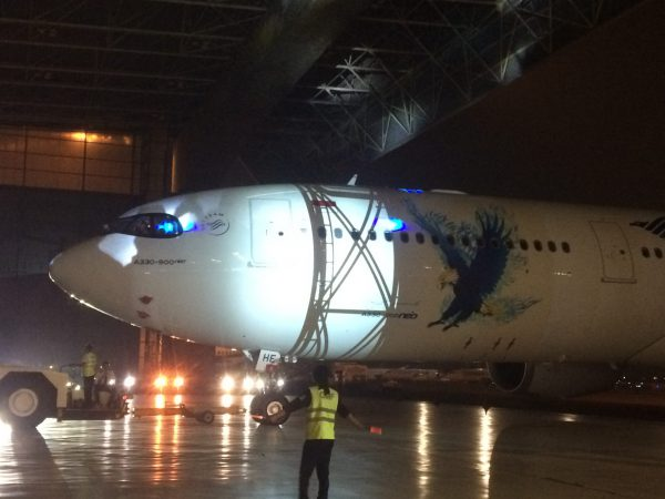 Airbus A330-900 neo Garuda Indonesia.
