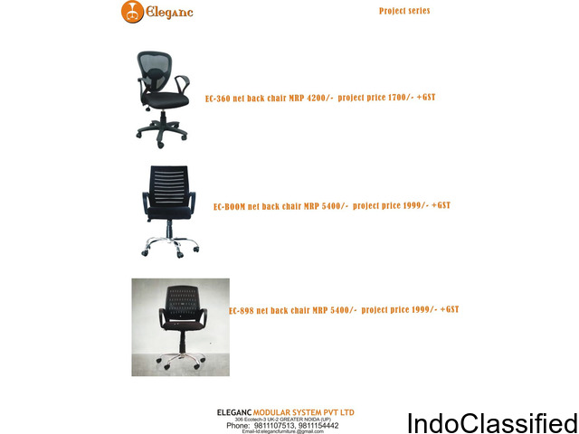 revolving chair gst rate oak table and pressed back chairs brand eleganc for discount
