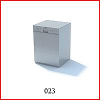 023.Kompor Cover