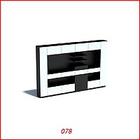 078.Lemari Dan Nakas Cover