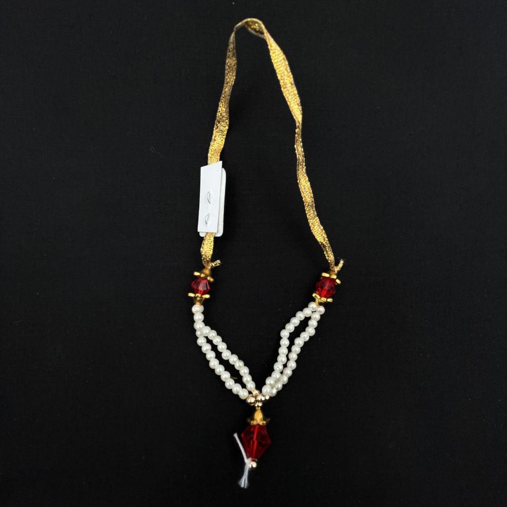 White Pearl (Mala) - 8cm