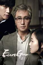 Nonton A Muse (2012) Subtitle Indonesia Terbaru Download Streaming Online Gratis