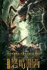Nonton Xiangxi Legend (2019) Subtitle Indonesia Terbaru Download Streaming Online Gratis