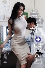 Nonton Risque Hospital (2019) Subtitle Indonesia Terbaru Download Streaming Online Gratis