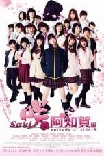 Nonton Saki Achiga-hen episode of side-A (2018) Subtitle Indonesia Terbaru Download Streaming Online Gratis