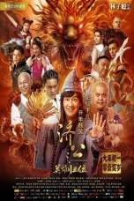 Nonton The Incredible Monk (2018) Subtitle Indonesia Terbaru Download Streaming Online Gratis
