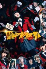 Nonton Kakegurui (2019) Subtitle Indonesia Terbaru Download Streaming Online Gratis