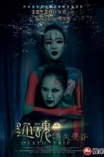 Nonton Death Trip (2014) Subtitle Indonesia Terbaru Download Streaming Online Gratis