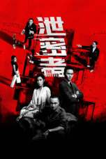 Nonton The Leakers (2018) Subtitle Indonesia Terbaru Download Streaming Online Gratis