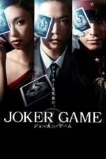 Nonton Joker Game (2015) Subtitle Indonesia Terbaru Download Streaming Online Gratis