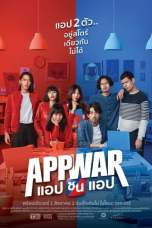 Nonton App War (2018) Subtitle Indonesia Terbaru Download Streaming Online Gratis