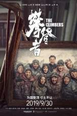 Nonton The Climbers (2019) Subtitle Indonesia Terbaru Download Streaming Online Gratis