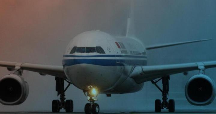 Tarif cargo udara dari China murah