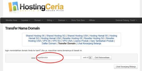 masukkan-nama-domain-yang-akan-ditransfer