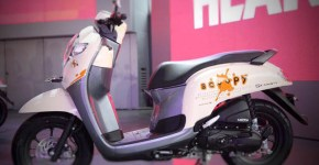 Harga Honda Scoopy 2017
