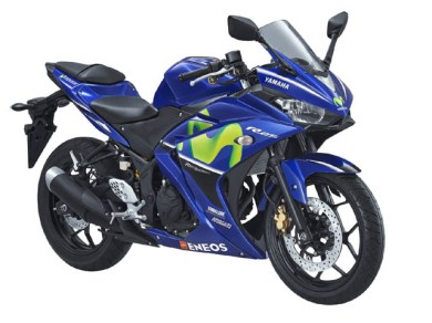 Yamaha All New R25 warna Movistar MotoGP
