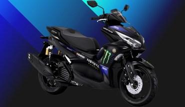 Yamaha Aerox MotoGP