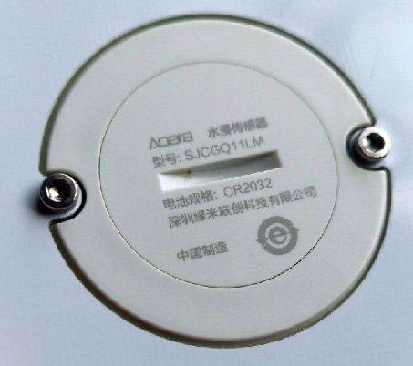 Sensore pioggia con sensore ZigBee Xiaomi - dettaglio retro