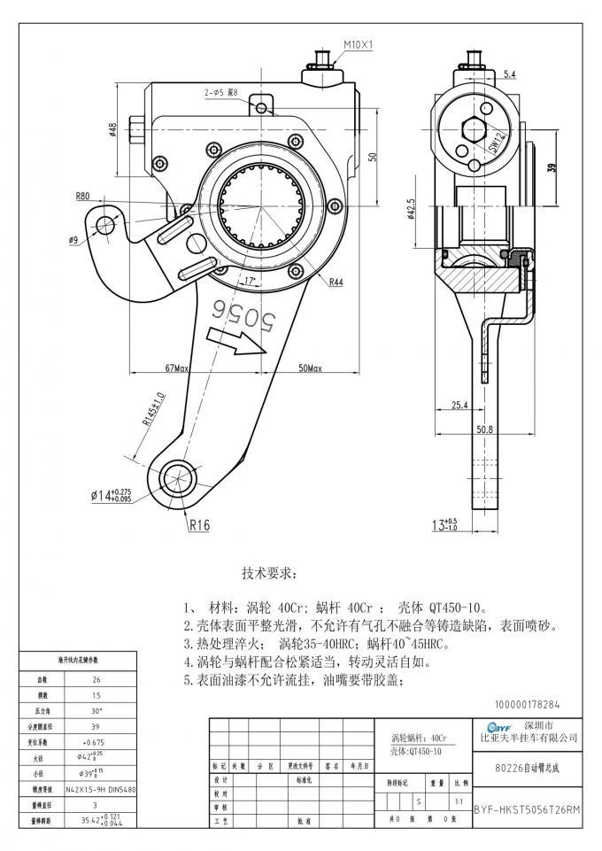 Haldex 1 Lubang 14 Gigi Adjuster Slack Otomatis 80226
