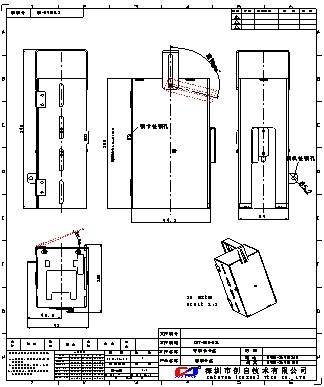 Dispenser kartu pintar EMV RFID untuk parkir, Dispenser