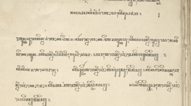 The 'Archive of Yogyakarta' digitised by the British Library