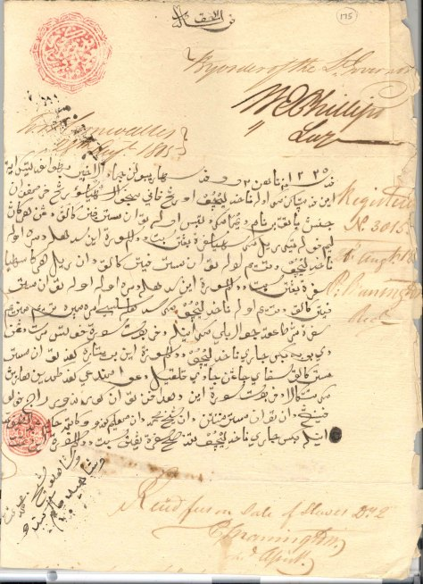 Record of the sale of a female Batak slave