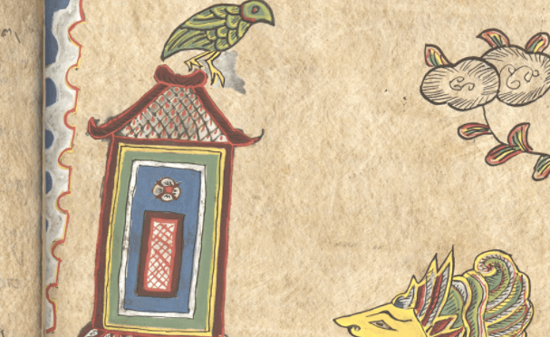 Javanese Manuscripts from Yogyakarta Digitisation Project launched by Sri Sultan Hamengku Buwono X – Asian and African studies blog, The British Library