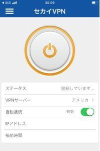 004_iPhone