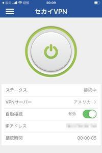 005_iPhone