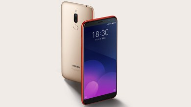 Meizu M6T Red and Gold