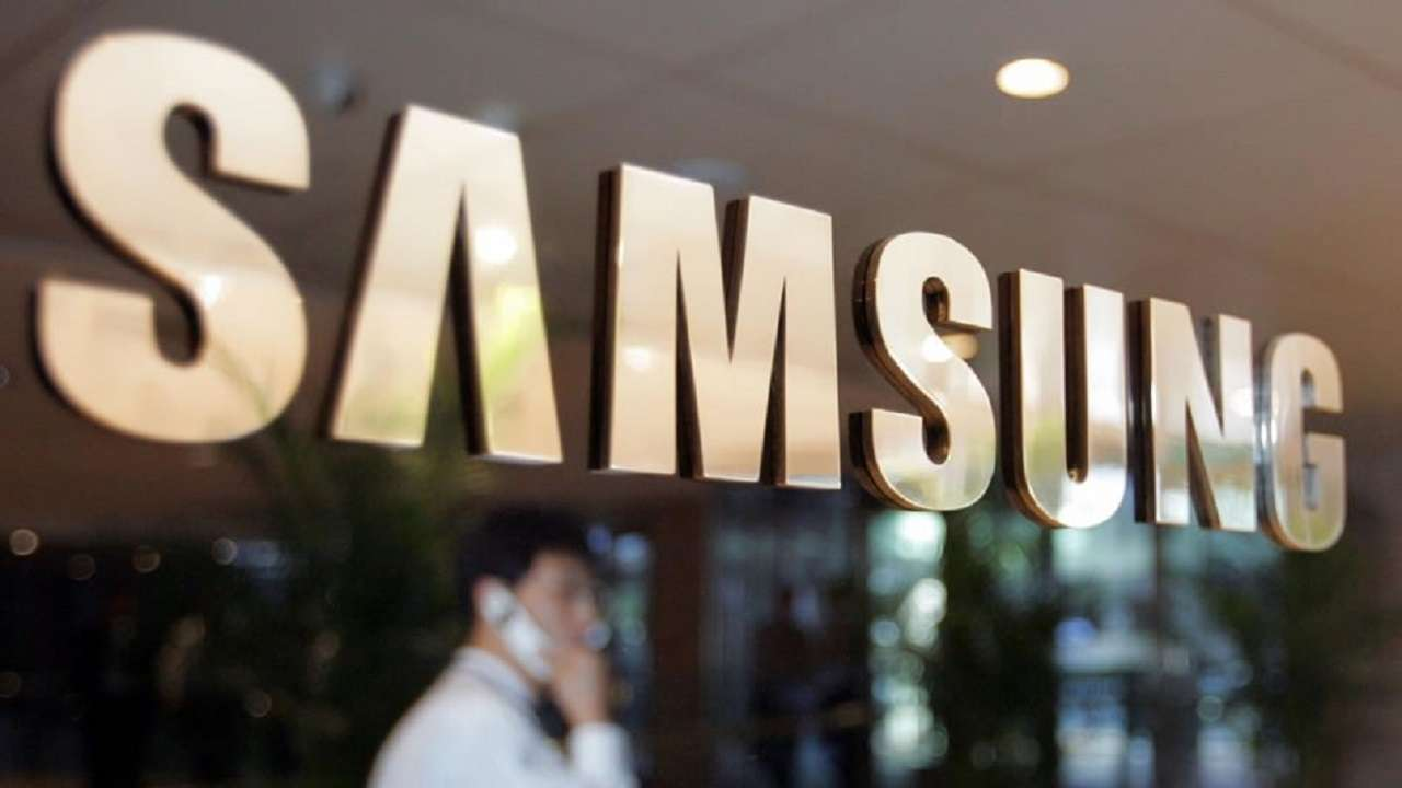 Samsung World's Largest Mobile Factory