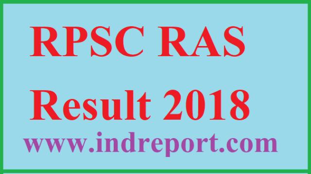RPSC RAS Prelims 2018 result