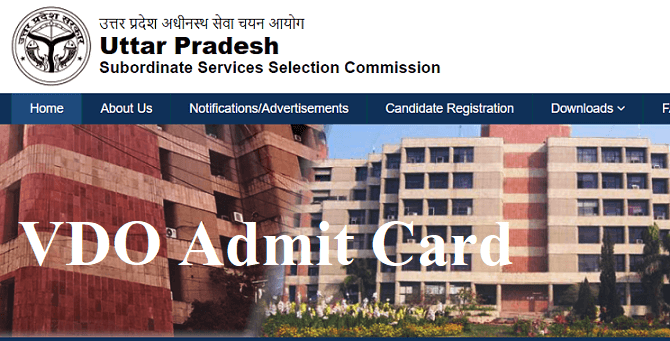 UPSSSC VDO Admit Card 2018, UP Gram Panchayat Adhikari Hall Ticket at upsssc.gov.in
