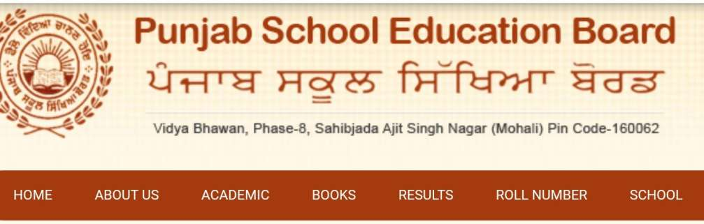 Punjab Board Class 5th Result 2021 IndiaResults