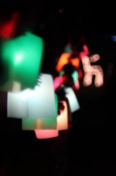 Colored Lights by Matias Masucci