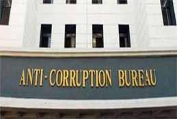 ACB Sleuths Find Huge Illegal Assets Of Siddipet ASP