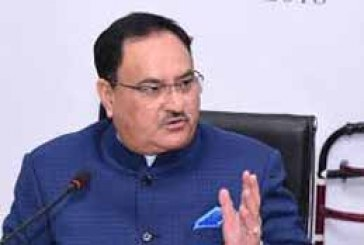 Nadda Asks Old & New Leaders To Strive For Strengthening Party In TS