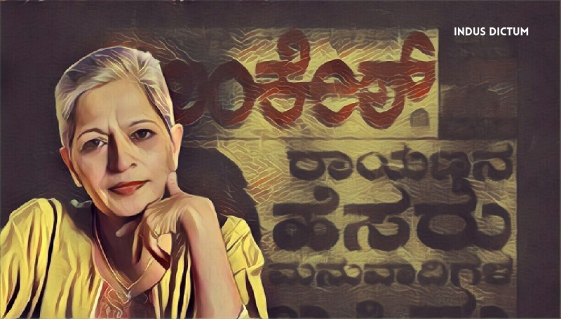 Gauri Lankesh, Journalist (Gauri Lankesh Patrika)