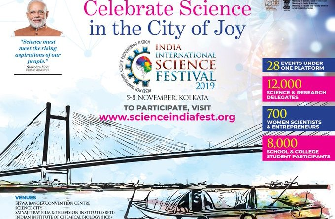 PM Modi to inaugurate 5th India International Science Festival in Kolkata