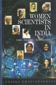 Women Who Contributed to Shaping Science & Medicine in India - A Book Review