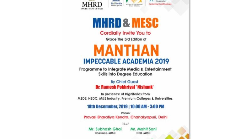 HRD Minister Pokhriyal to inaugurate 3rd chapter of MESC Manthan in Delhi