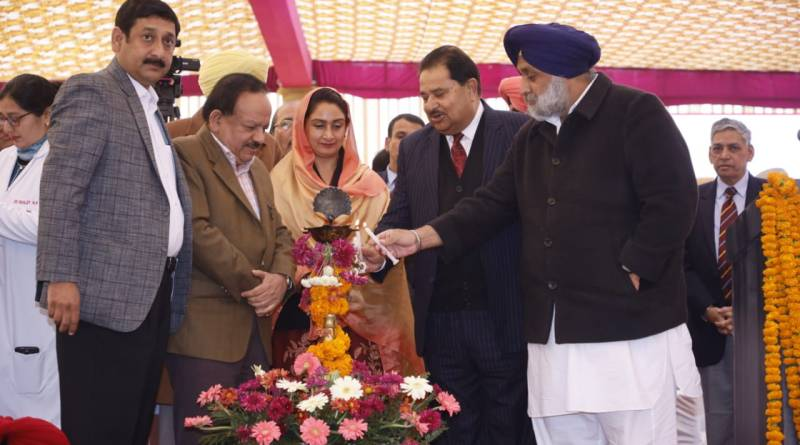 Health Minister Harsh Vardhan inaugurates 11 OPD services at AIIMS, Bathinda