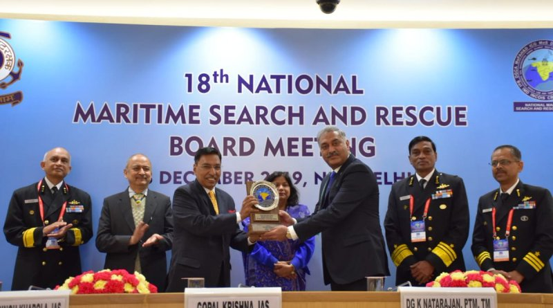 Indian Coast Guard holds 18th National Maritime Search and Rescue Board meet (cover)
