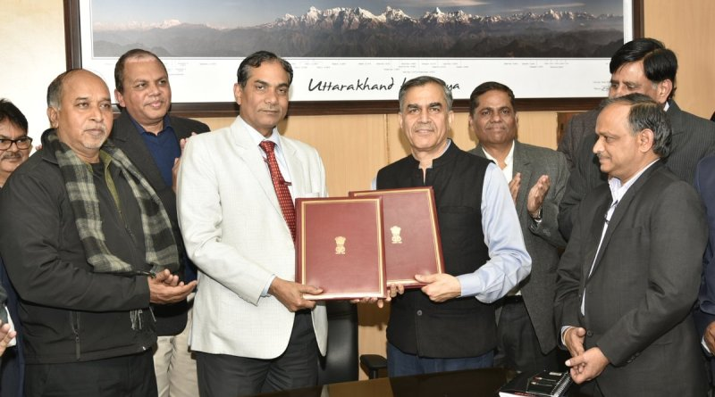 NABARD, ICAR sign MoU to promote sustainable agriculture & climate-resilient farming