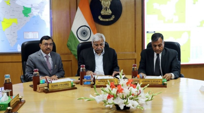 Election Commission meets with Law Ministry's Legislative Dept on pending electoral reforms