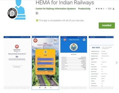 Indian Railways launches HRMS app for employees app | Indus Dictum